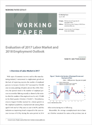 (Working Paper 2018-01) Evaluation of 2017 Labor Market and 2018 Employment Outlook