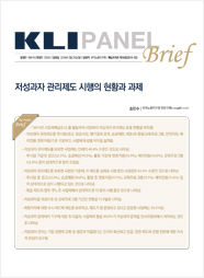 [KLI Panel Brief No. 18] Current Status and Challenges of Low-Performer Management System