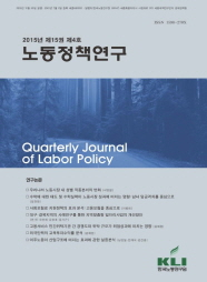 Quarterly Journal of Labor Policy (Vol. 15, Issue 4)