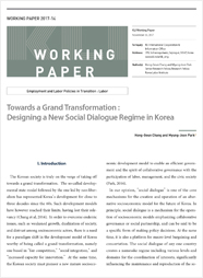 (Working Paper 2017-14/Employment and Labor Policies in Transition: Labor) Towards a Grand Transformation_Designing a New Social Dialogue Regime in Korea