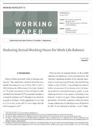 (Working Paper 2017-10/Employment and Labor Policies in Transition: Employment) Reducing Actual Working Hours for Work-Life Balance