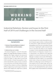 (Working Paper 2019-08) Industrial Relations: Review and Issues in the First Half of 2019 and Challenges in the Second Half